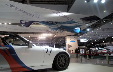 Открылся Московский международный автомобильный салон