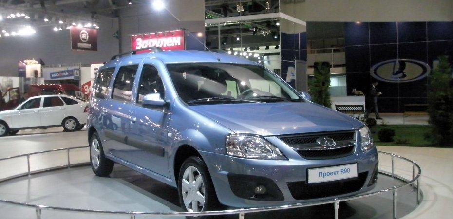 ВАЗ R-90 за 400 000 рублей