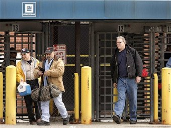GM сократил еще 6000 рабочих мест