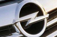 Ford временно останавливает торги по Volvo