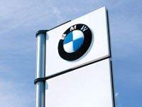 BMW Group поддерживает заявку Мюнхена на проведение Зимних Олимпийских игр 2018 года