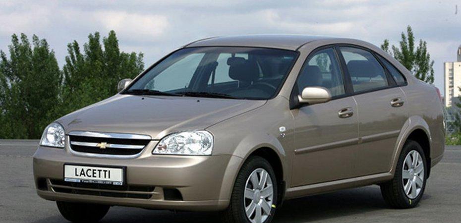 Шевроле Лачетти (Chevrolet Lacetti) включат в программу утилизации