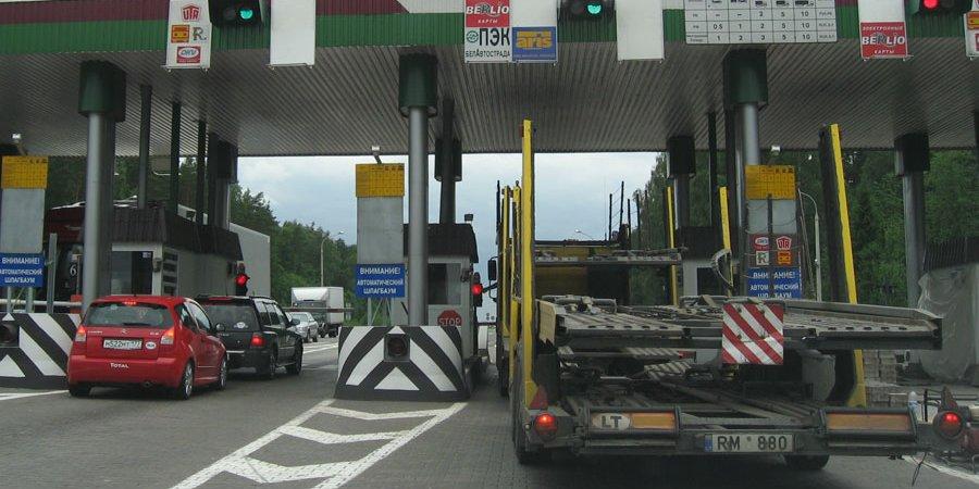 Принят закон о платных дорогах