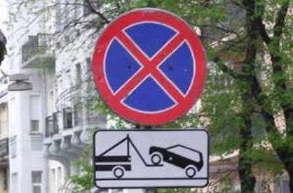 Штраф за парковку на пешеходном переходе вырастет до 1000 рублей