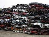 Конгресс США выделил еще $2 млрд на стимулирование автопродаж