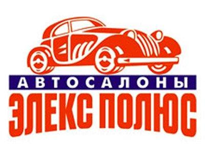 Признан банкротом один из самых крупных дилеров компании «АвтоВАЗ»