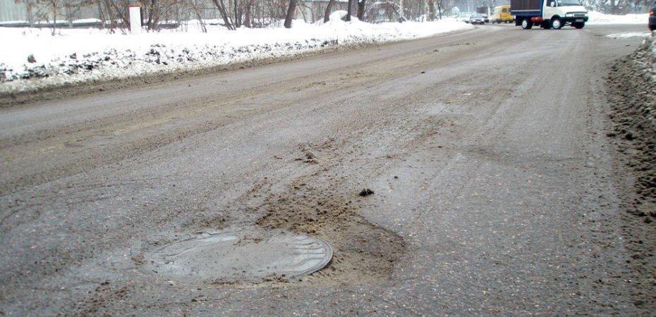 Опубликован рейтинг самых плохих дорог РФ