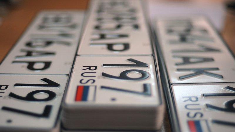 На днях прошло подписание приказа об упрощении регистрации автомобилей
