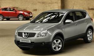 Nissan взял на себя расходы по доставке авто прямо к дилерам