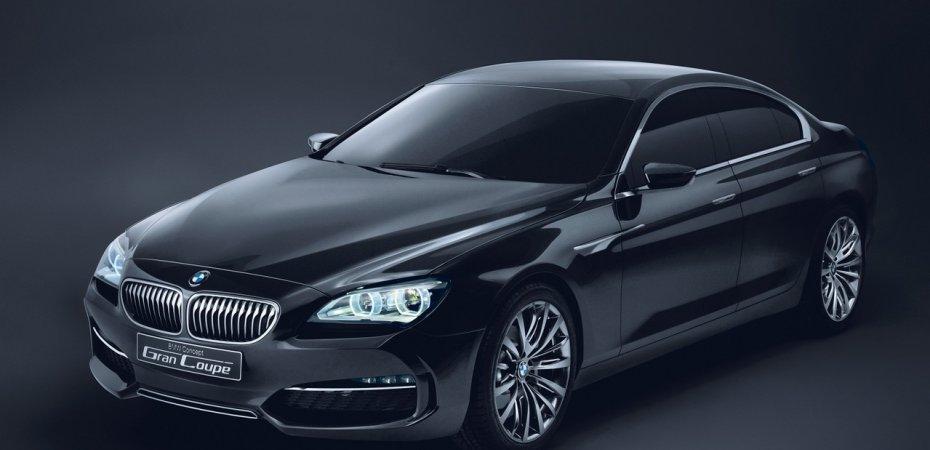 У БМВ (BMW) будет четырехдверное купе