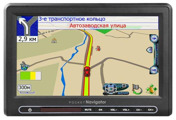 На навигаторы GPS введут пошлины