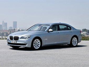 BMW представила гибридную 7-серию