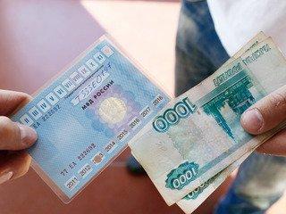 Новый порядок ТО - стоимость ниже 2000 рублей