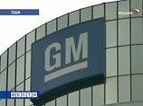GM подписала соглашение о продаже Saab