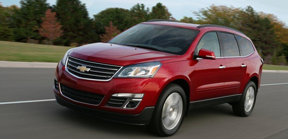 Chevrolet обновил внедорожник Traverse