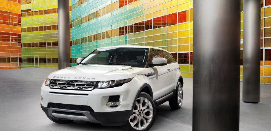 Range Rover Evoque - «Лучший автомобильный дизайн в мире 2012»