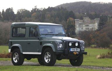 Land Rover Defender представлен на рынке