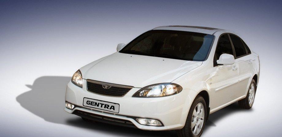 Daewoo Gentra - от 399 000 рублей