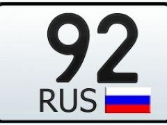 Номер Крыма