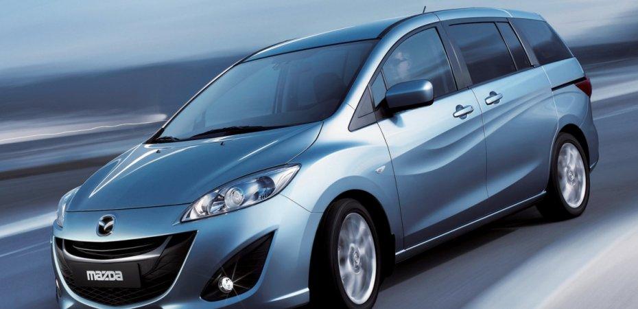 Мазда (Mazda) завод в России построит