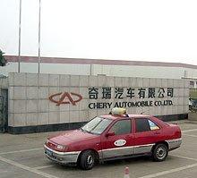 Chery откроет шесть новых заводов за рубежом в этом году