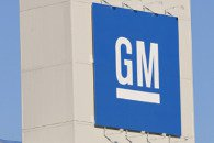 GM готова продать Opel Magna, если не будет российских инвесторов