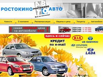 Дилерская сеть АвтоВАЗа в России трещит по швам