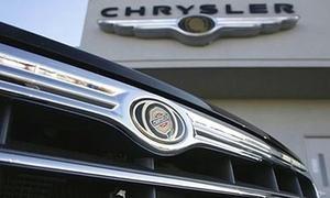 Chrysler будет выпускать двигатели вместе с Fiat
