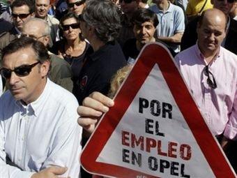 Рабочие завода Opel вышли с протестами против сокращения