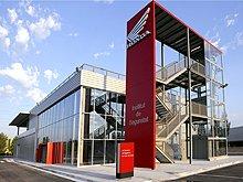 Honda открыла первый Европейский Институт безопасности мотоциклистов