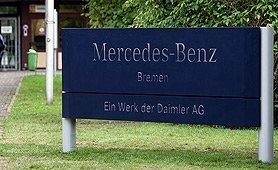 Daimler AG планирует сократить до 2 тысяч рабочих в Германии