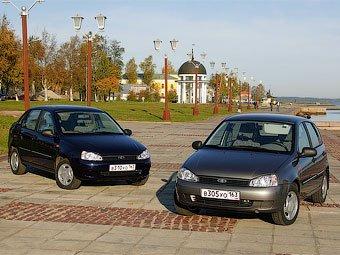 АвтоВАЗ в сентябре установил исторический минимум по продажам