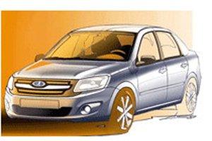 АвтоВАЗ показал как будет выглядеть бюджетная новинка LADA