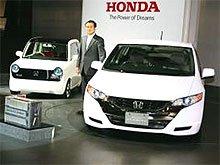 На Токийском мотор шоу Honda представила экологические новинки