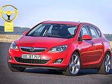 Новая Opel Astra получила европейскую награду «Золотой Руль 2009»