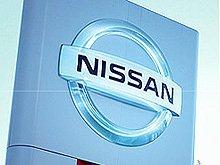 Nissan пересматривает прогноз на 2009 финансовый год