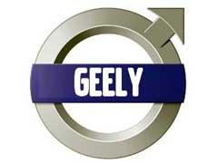 Зачем Geely понадобилось покупать Volvo?