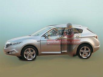 Еще один китайский автопроизводитель заявил о создании собственного авто и брэнда
