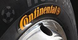 Continental все же продаст шинное отделение