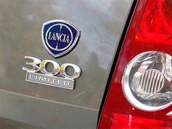 В Европе Chrysler будут продавать под брэндом Lancia