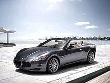 Maserati назвала цену на новый кабриолет GranCabrio