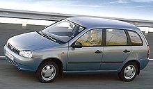 АвтоВАЗ начал производство двух новых комплектаций Kalina