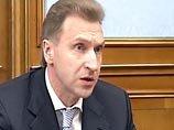 В России советуют поднять пошлины на иномарки до 80%