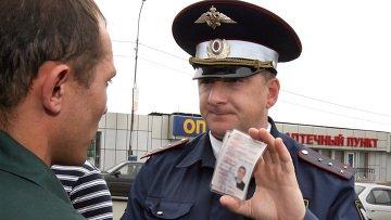 В России введут новые права со штрих-кодом