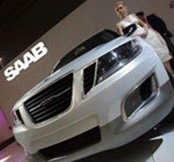 Шведская Koenigsegg Group отказалась от покупки Saab Automobile