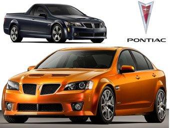 Pontiac ушел в историю