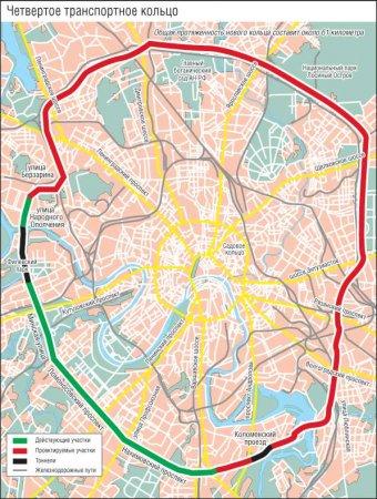В Москве открыт первый участок Четвертого транспортного кольца