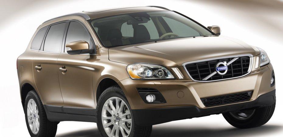 Вольво (Volvo) - не самый безопасный из-за Тойоты (Toyota)