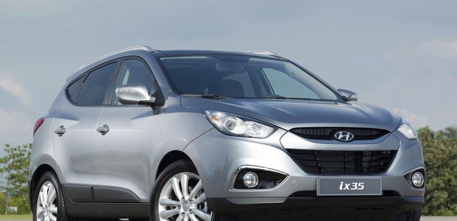 Объявленны цены на Хенде ix35 (Hyundai ix35)