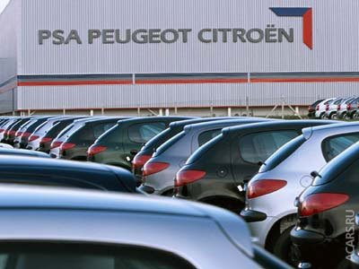 Пежо-Ситроен (Peugeot-Citroen) производство в РФ не выгодно